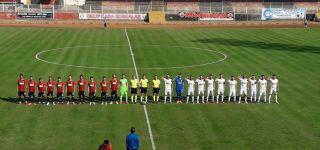 Vanspor Zirveye Kanca Attı: Vanspor 1-0 Kahramanmaraşspor